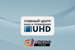 /education/dpo/uhd-centr.html