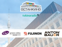 /news/seminarbayer.html